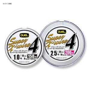 デュエル(DUEL) Super X-wire 4(スーパーエックスワイヤー フォー) 150m 2号/30lb S(シルバー) H3584
