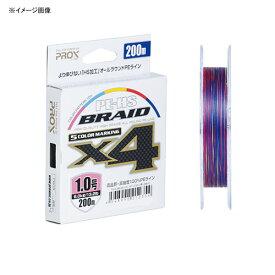 プロックス(PROX) PE-HSブレイドX4 200m 0.8号/10lb PEHS20008B5C