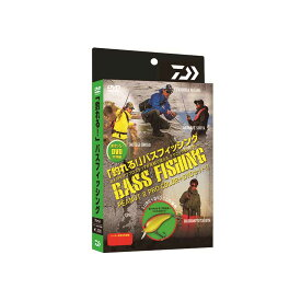 ダイワ(Daiwa) 釣れる バスフィッシング DVD DVD95分 04004421