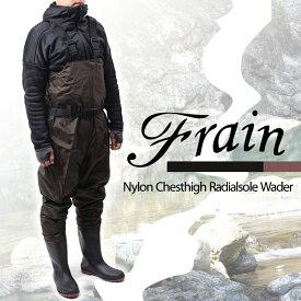 フレイン(Frain) ナイロンチェストハイウェーダー(ラジアルソール) 3L ディープブラウン ONT02R3L