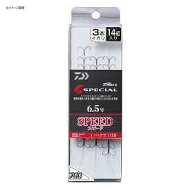 ダイワ(Daiwa) D-MAX鮎SPECIAL ワンデイパック フロロハリス 3本イカリ エアースピード 6.0号ハリス1.0 07110910
