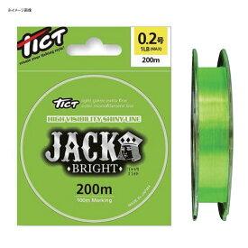 TICT(ティクト) ジャック・ブライト 200m 0.4号 ブライトライムグリーン