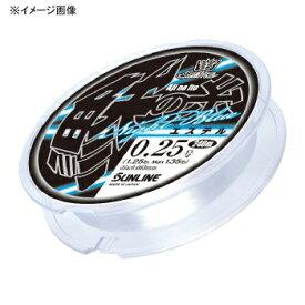 サンライン(SUNLINE) 鯵の糸 エステル ナイトブルー 240m 0.25/1.25 ナイトブルー
