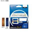 シマノ(SHIMANO) LD-A81S オシア8 400m 2.0号 5カラー 64767
