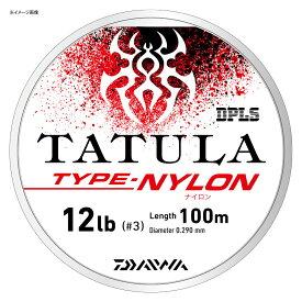 ダイワ(Daiwa) タトゥーラ タイプ ナイロン 100m 3号/12lb 07303237