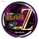 ダイワ(Daiwa) モンスター ブレイブ Z 400m 3.5号/14lb 07303263