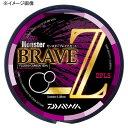 ダイワ(Daiwa) モンスター ブレイブ Z 400m 4号/16lb 07303264