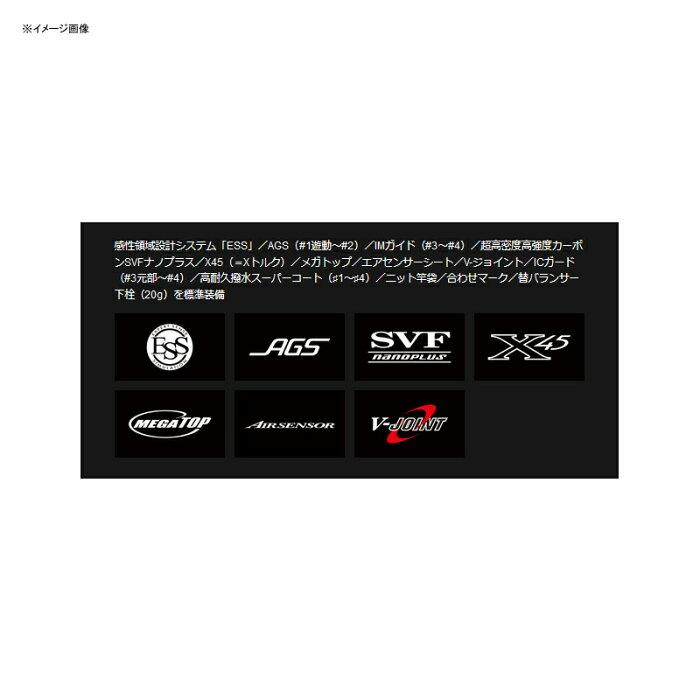 ダイワ(Daiwa)VIPISOAGSTYPE-106574570