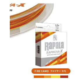 Rapala(ラパラ) ラピノヴァX カモカラー 150m 1.2号22.2lb ファイヤー カモ RLX150M12FC