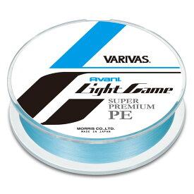 モーリス(MORRIS) VARIVAS アバニ ライトゲーム スーパープレミアムPE X4 100m 0.4号/8.5lb ナチュラルブルー