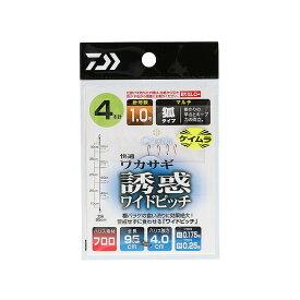 ダイワ(Daiwa) クリスティア 快適ワカサギ仕掛けSS 誘惑ワイドピッチ 4本/1.5 07348333