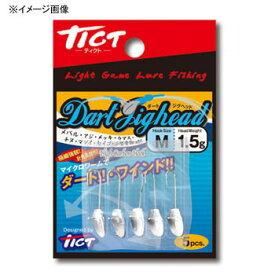 TICT(ティクト) ダートジグヘッド 1.3g M
