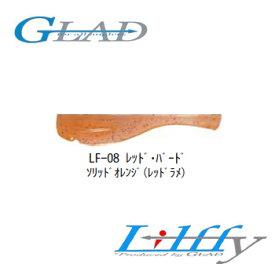 グラッド(GLAD) Lilffy(リルフィ) 1.2インチ LF-08 レッド・バード