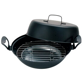 ベルモント(Belmont) 鉄製 燻製鍋 27cm H-027