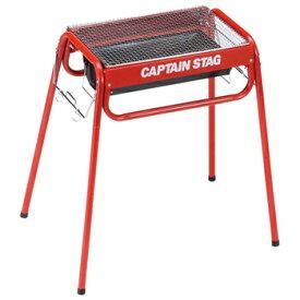 キャプテンスタッグ(CAPTAIN STAG) スライド グリルフレーム 450(レッド) 3〜4人用 レッド M-6487