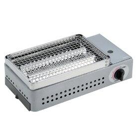 キャプテンスタッグ(CAPTAIN STAG) 炉端焼 卓上カセットコンロ M-6303