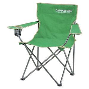 キャプテンスタッグ(CAPTAIN STAG) パレット ラウンジチェア typeII チェアー/椅子/キャンプ/レジャー用 ライトグリーン M-3912