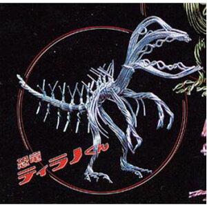 エーワン アルミ針金工作キット 恐竜 ティラノくん