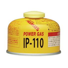 PRIMUS(プリムス) 小型ガスカートリッジ110g IP-110