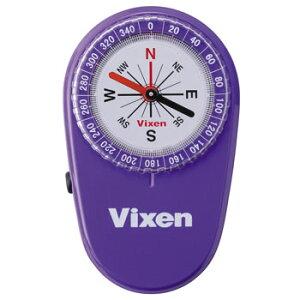 ビクセン(Vixen) LEDコンパス ライト付き 方位磁針 星空観察/オリエンテーション/ハイキング/登山 パープル 43025