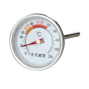 【最大P10倍 〜7/4 9:59要エントリー】 BUNDOK(バンドック) スモーカー用温度計 BD-438