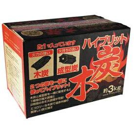 エーワン ハイブリッド木炭(コラボ炭) 3kg A-003A