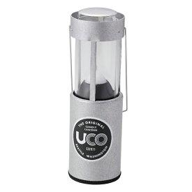 UCO(ユーコ) キャンドルランタン アルミ 24353