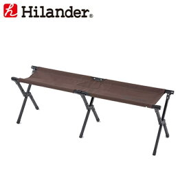 Hilander(ハイランダー) スリムエックスベンチ ブラウン HTF-SXB