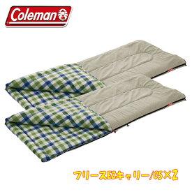 Coleman(コールマン) フリースEZキャリー/C5×2【お得な2点セット】 デザートサンド