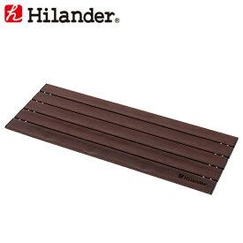 Hilander(ハイランダー) アルミすのこ ロング 木目調 HTF-AB80M