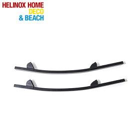 Helinox(ヘリノックス) Helinox CHIR TWO HOME用 ロッキングフット 19759011000000
