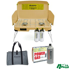 SOTO ハイパワー2バーナー+パワーガス 3本パック+専用ケース(ST-525用)【お得な3点セット】 ST-525SB