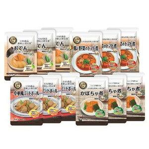 アルファフーズ(alpha-foods) 超レトルト宣言!CC食けんこうセット(1人×2日分)(カロリーコントロールセット) CC3