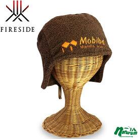 モビバ(Mobiba) サウナハット ブラウン 27195