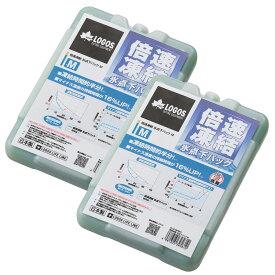 ロゴス(LOGOS) 倍速凍結・氷点下パックM×2【お買い得2点セット】 R16AF020
