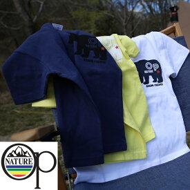 オーシャンパシフィック(Ocean Pacific) 【OP×ナチュラム】KIDS 5.6オンス プリント Tシャツ くま 横 120 ホワイト 599013-R