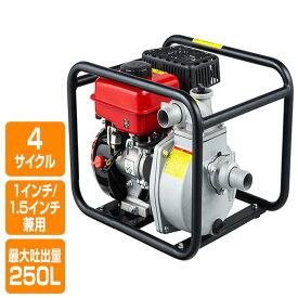 ナカトミ ドリームパワー エンジンポンプ 1.5インチ 1.5インチ EWP-15D