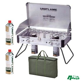 ユニフレーム(UNIFLAME) ツインバーナー US-1900+収納ケース+プレミアムガス(1本)UG-P250 【4点セット】