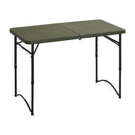 CampersCollection(キャンパーズコレクション) フリーテーブル GR AET-1050
