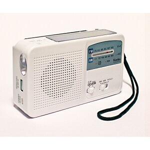 Kenko(ケンコー) 多機能防災ラジオ KR-005AWFSE