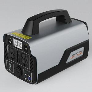 グッド グッズ(good goods) ポータブル電源 防災グッズ シルバー+黒 SPI-T50B