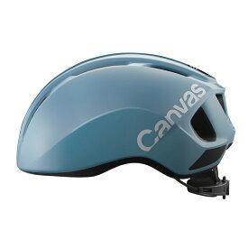 オージーケー カブト(OGK KABUTO) Canvas Sports キャンバス スポーツ ヘルメット M/L アッシュブルー