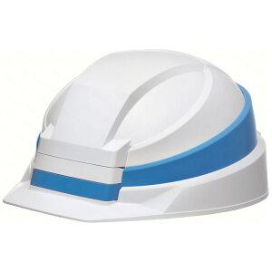 DICプラスチック株式会社 折りたたみヘルメット IZANO2 ホワイト×ブルーライン 8600