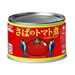 マルハニチロ(Maruha Nichiro) さばのトマト煮 48缶セット 58628