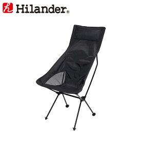 Hilander(ハイランダー) アルミコンパクトチェア ロング ブラック HCA220
