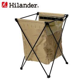 Hilander(ハイランダー) ダストスタンド ベージュ HCA0254