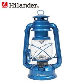 Hilander(ハイランダー) アンティークLEDランタン ブルー HCA0274