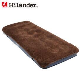 Hilander(ハイランダー) エアベッド用 ボア敷きパッド シングル UK-16