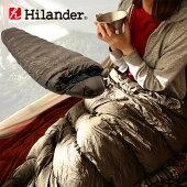 Hilander(ハイランダー)ダウンシュラフ600600gカーキHCA0277