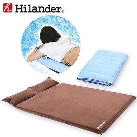 Hilander(ハイランダー) スエードインフレーターマット5.0cm+冷感敷パット【お買い得2点セット】 ダブル UK-3+N-02